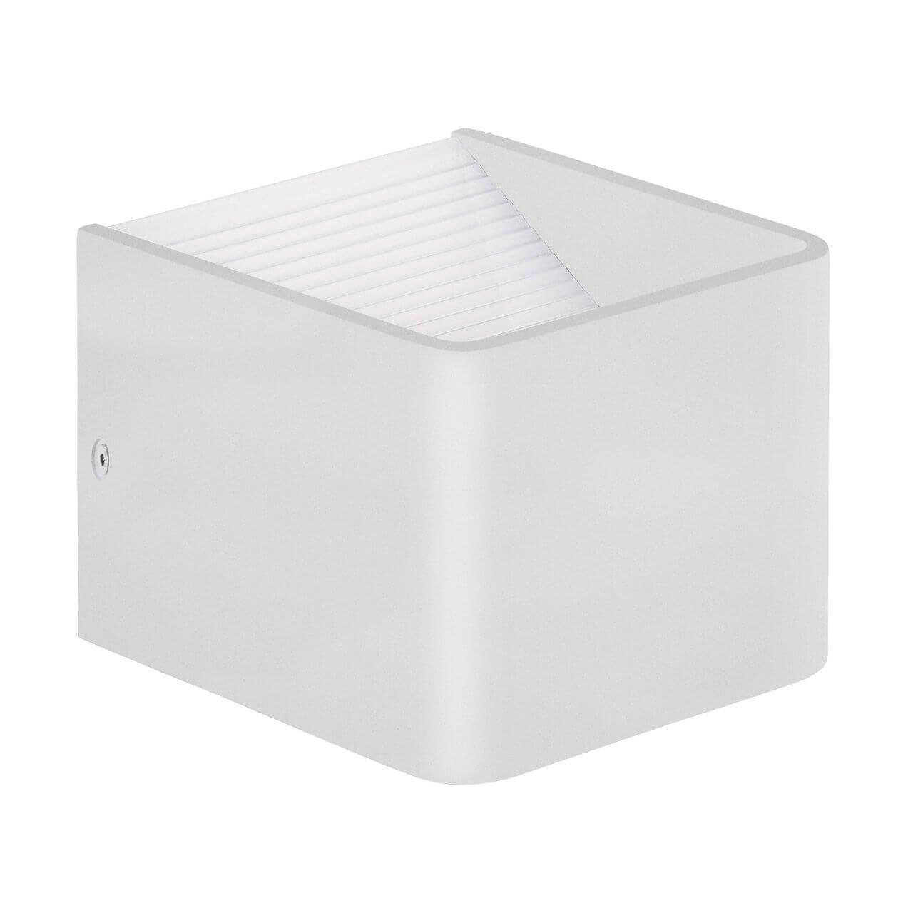 Настенный светодиодный светильник Eglo Sania 3 96046 цена