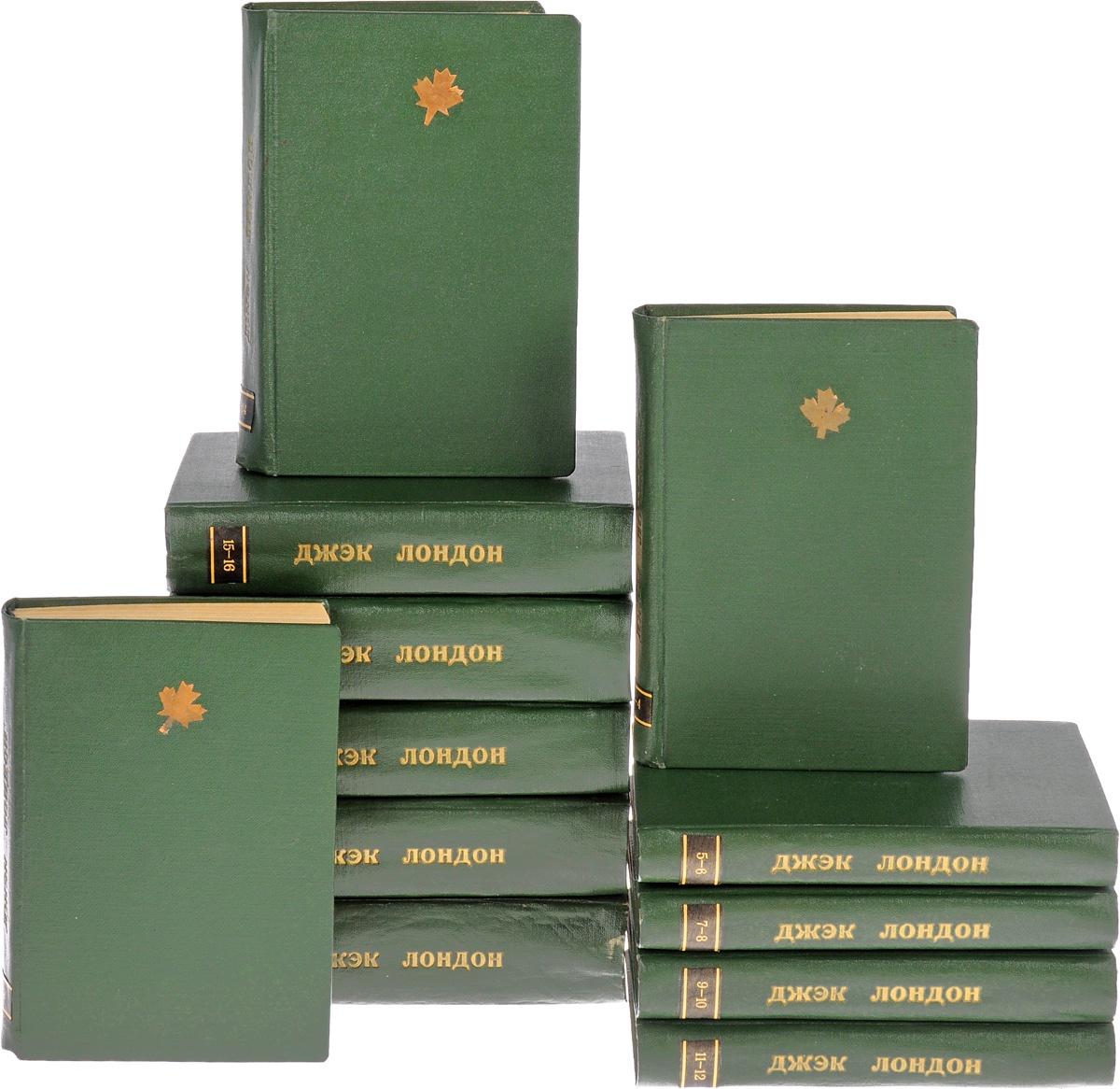 Лондон Джек Джек Лондон. Полное собрание сочинений в 24 томах (комплект из 12 книг)