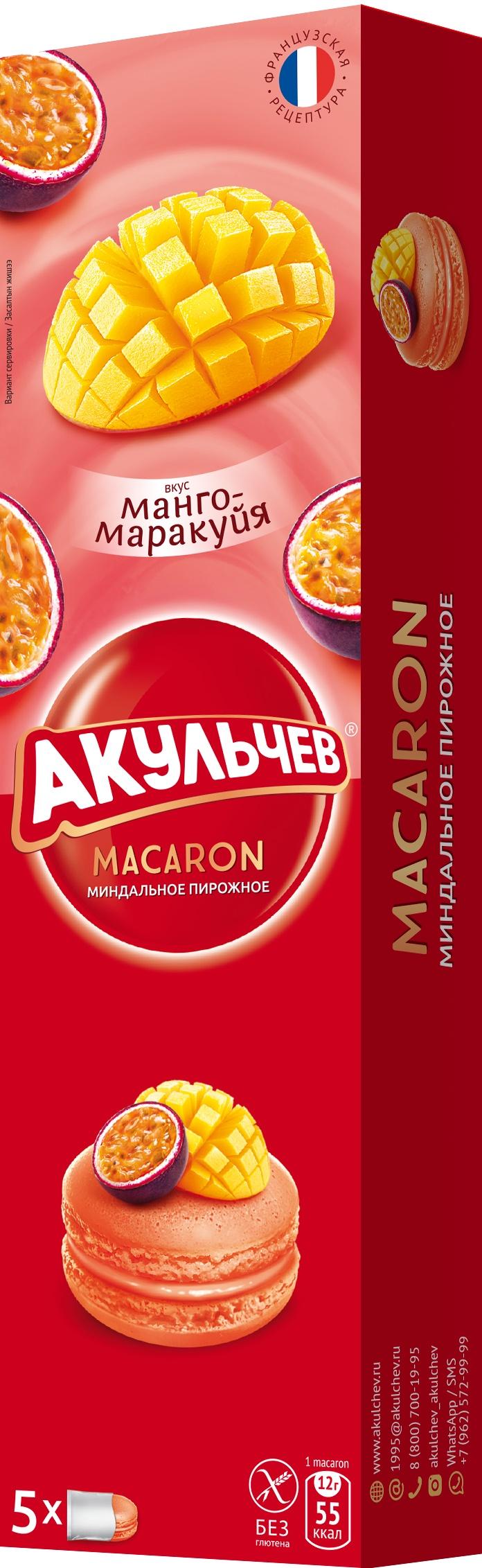 Макаруны ТМ АКУЛЬЧЕВ 14078, 72