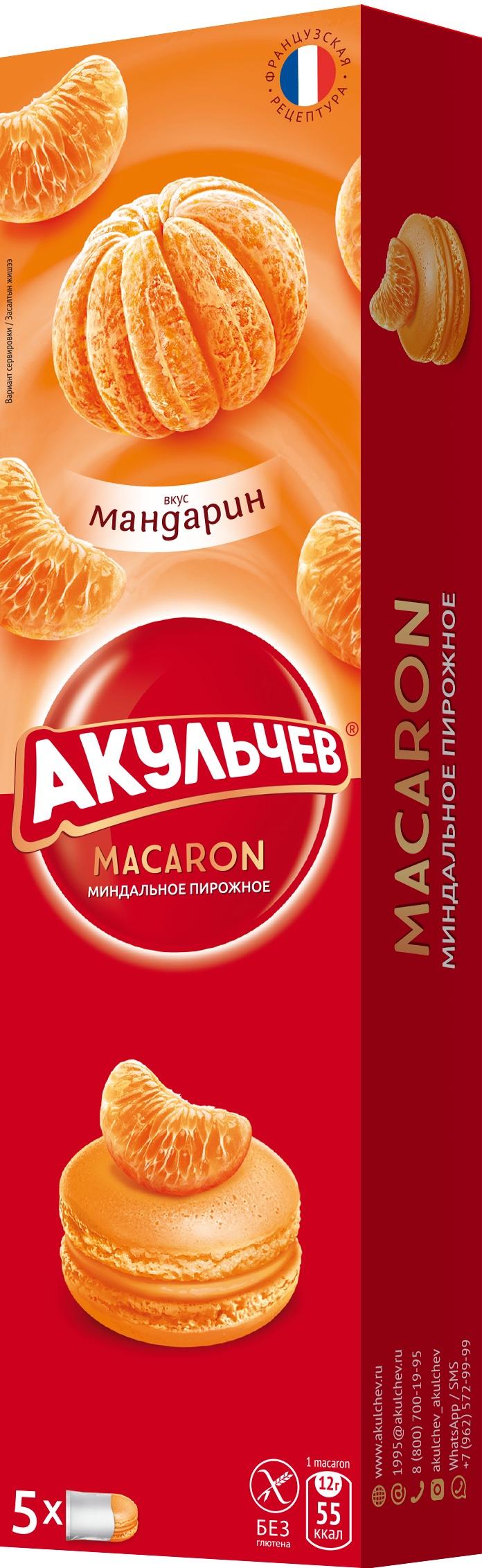 Макаруны ТМ АКУЛЬЧЕВ 14079, 72