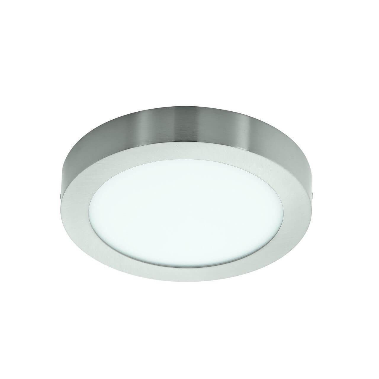 Настенно-потолочный светильник Eglo 94527, белый настенно потолочный светильник eglo 83155 белый