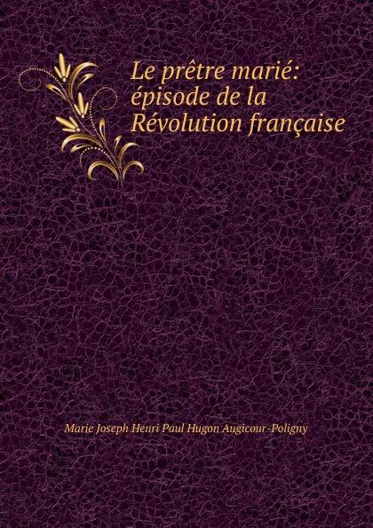 Фото - Marie Joseph Henri Paul Hugon Augicour-Poligny Le pretre marie: episode de la Revolution francaise jean paul gaultier le male
