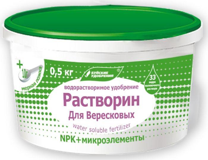Удобрение Буйские удобрения Растворин Для вересковых, 0,5 кг удобрение биона водорастворимое комплексное лук чеснок 50г