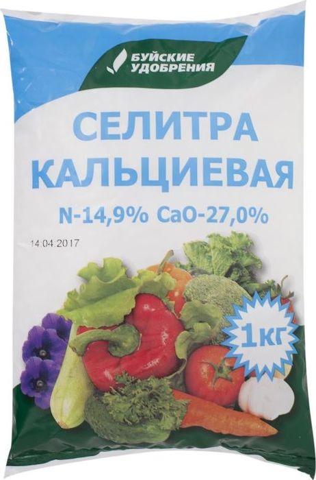 Удобрение Буйские удобрения Селитра кальциевая, 1 кг удобрение биона водорастворимое комплексное ягодные и плодовые культуры 50г