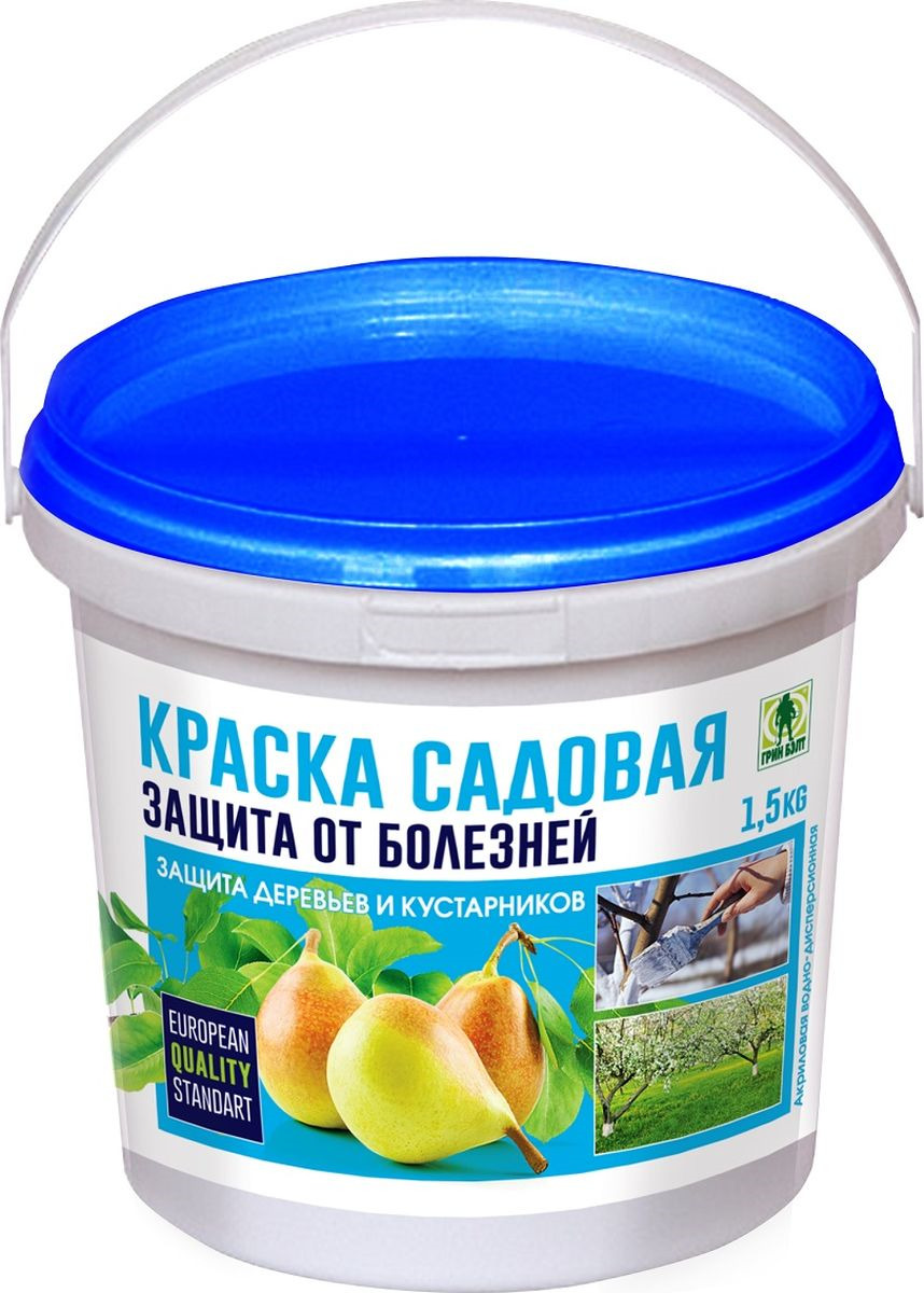 Краска акриловая Грин Бэлт, для садовых деревьев, 1,5 кг цена и фото