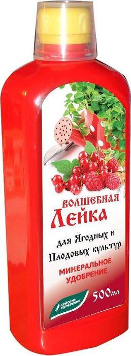 Удобрение Буйские удобрения ЖКУ Волшебная лейка для ягодных и плодовых культур, 0,5 л недорого