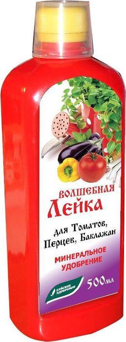 Удобрение Буйские удобрения ЖКУ Волшебная лейка для томатов, перцев, баклажан, 0,5 л удобрение florizel гелеобразное органическое биогумус для томатов и перцев 350мл