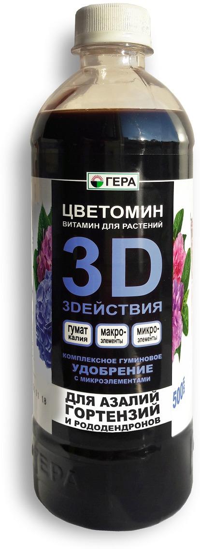 Удобрение жидкое комплексное Гера 3D, для азалий, гортензий и рододендронов, 0,5 л удобрение кристалон для гортензий и азалий жидкий 500 мл