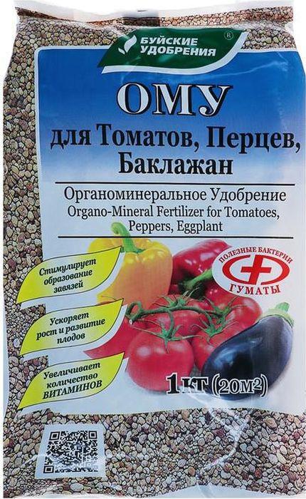 Удобрение Буйские удобрения ОМУ Для томатов, перцев, баклажан, 1 кг удобрение florizel гелеобразное органическое биогумус для томатов и перцев 350мл