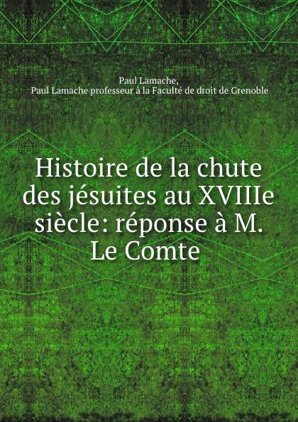 Фото - Paul Lamache Histoire de la chute des jesuites au XVIIIe siecle: reponse a M. Le Comte . jean paul gaultier le male