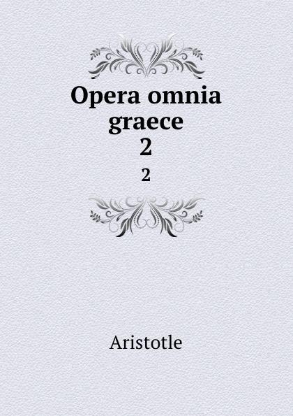 Аристотель Opera omnia graece. 2
