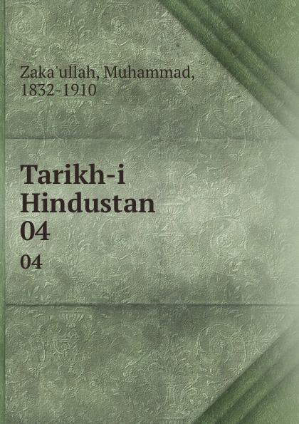 Tarikh-i Hindustan. 04