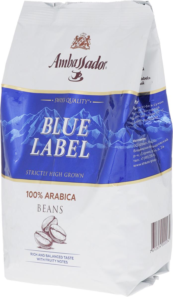 Кофе в зернах Ambassador Blue Label, 1 кг remo ambassador 18 clear