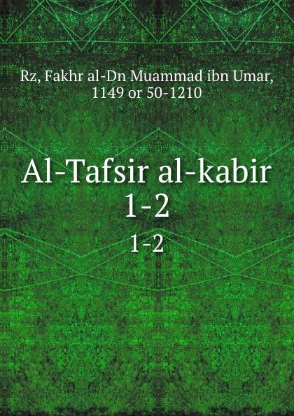 Fakhr al-Dn Muammad ibn Umar Rz Al-Tafsir al-kabir. 1-2 цены