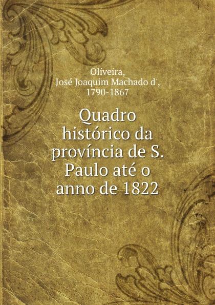 José Joaquim Machado d' Oliveira Quadro historico da provincia de S. Paulo ate o anno de 1822 цены