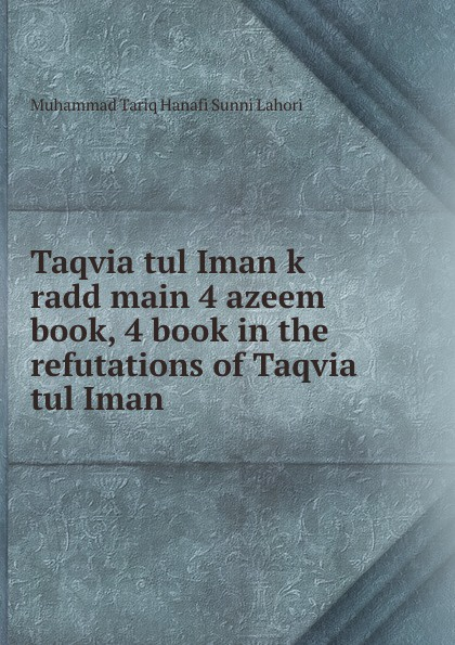 Taqvia tul Iman k radd main 4 azeem book, 4 book in the refutations of Taqvia tul Iman