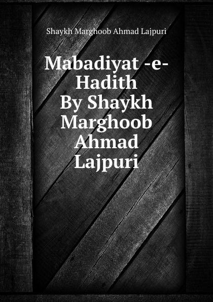 Mabadiyat -e- Hadith By Shaykh Marghoob Ahmad Lajpuri