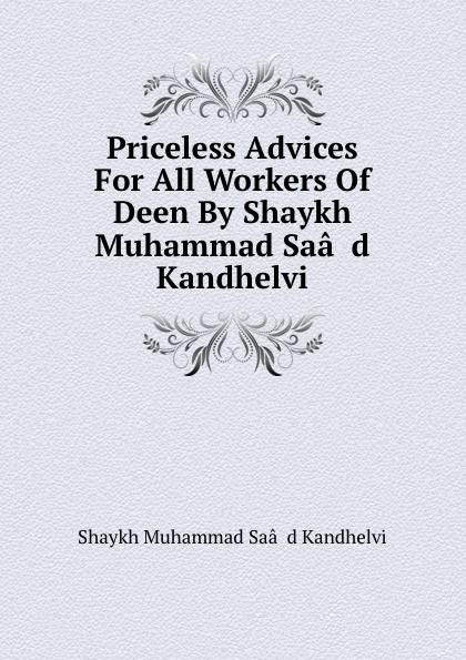 Shaykh Muhammad Sa'd Kandhelvi Priceless Advices For All Workers Of Deen By Shaykh Muhammad Saa..d Kandhelvi shaykh muhammad sadiq abadi akabir ka maqaam e tawazu