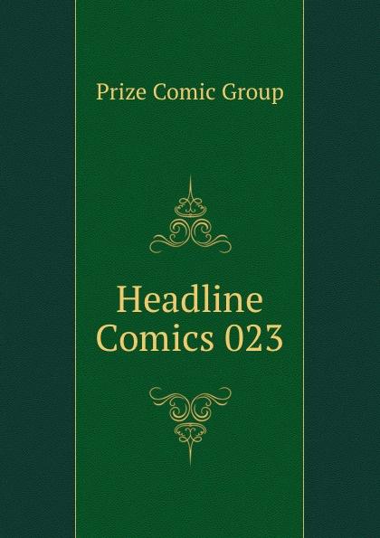 урна токио vg group 02 023 0 Prize Comic Group Headline Comics 023