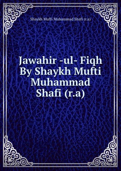 Shaykh Mufti Muhammad Shafi Jawahir -ul- Fiqh By Shaykh Mufti Muhammad Shafi (r.a) muhammad farooq muhammad shafi and sanam islam khan genetic variability of hepatitis c virus in pakistan