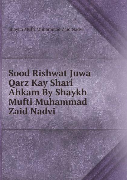Shaykh Mufti Muhammad Zaid Nadvi Sood Rishwat Juwa Qarz Kay Shari Ahkam By Shaykh Mufti Muhammad Zaid Nadvi shaykh mufti muhammad ubaidullah al asaadi fiqh waliullahi by shaykh mufti muhammad ubaidullah al asaadi