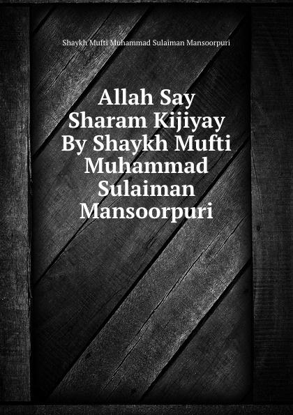 Shaykh Mufti Muhammad Sulaiman Mansoorpuri Allah Say Sharam Kijiyay By Shaykh Mufti Muhammad Sulaiman Mansoorpuri shaykh mufti muhammad ubaidullah al asaadi fiqh waliullahi by shaykh mufti muhammad ubaidullah al asaadi