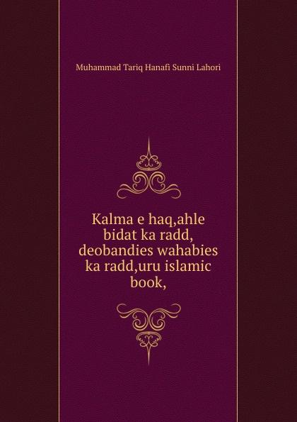 Muhammad Tariq Hanafi Sunni Lahori Kalma e haq,ahle bidat ka radd,deobandies wahabies ka radd,uru islamic book, shaykh muhammad sadiq abadi akabir ka maqaam e tawazu