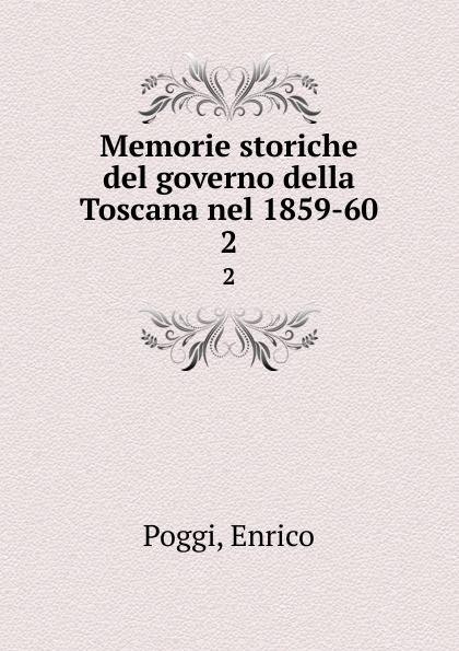 цена Enrico Poggi Memorie storiche del governo della Toscana nel 1859-60. 2 онлайн в 2017 году