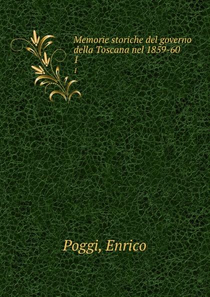 цена Enrico Poggi Memorie storiche del governo della Toscana nel 1859-60. 1 онлайн в 2017 году