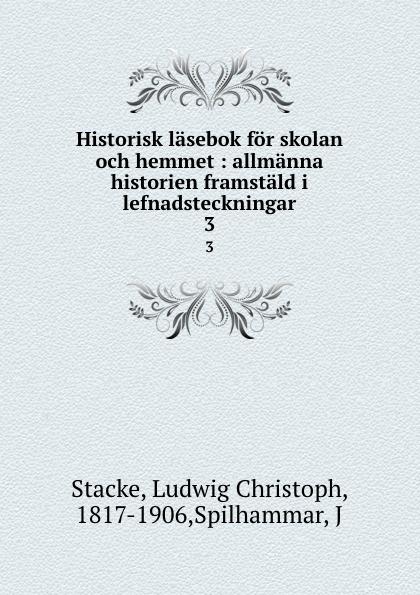 Ludwig Christoph Stacke Historisk lasebok for skolan och hemmet : allmanna historien framstald i lefnadsteckningar. 3 автомобильный компрессор yongkang xingmao ка 3503ф