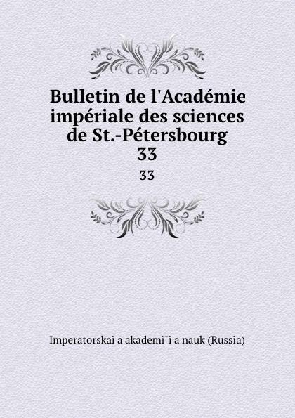 купить Imperatorskaia akademiia nauk Russia Bulletin de l.Academie imperiale des sciences de St.-Petersbourg. 33 по цене 1154 рублей