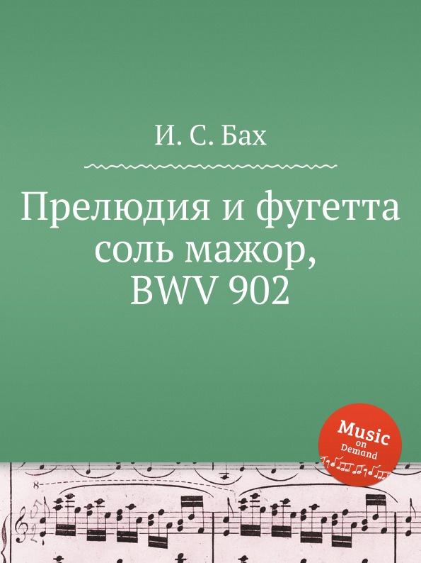 И. С. Бах Прелюдия и фугетта соль мажор, BWV 902 и с бах прелюдия и фуга соль мажор bwv 550