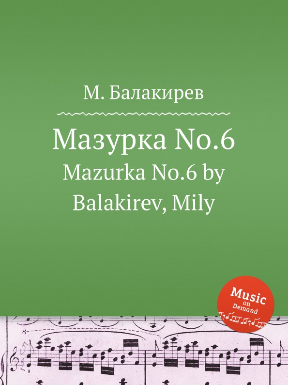 М. Балакирев Мазурка No.6. Mazurka No.6 by Balakirev, Mily м балакирев мазурка no 1 mazurka no 1 by balakirev mily
