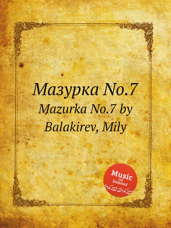 М. Балакирев Мазурка No.7. Mazurka No.7 by Balakirev, Mily м балакирев мазурка no 1 mazurka no 1 by balakirev mily