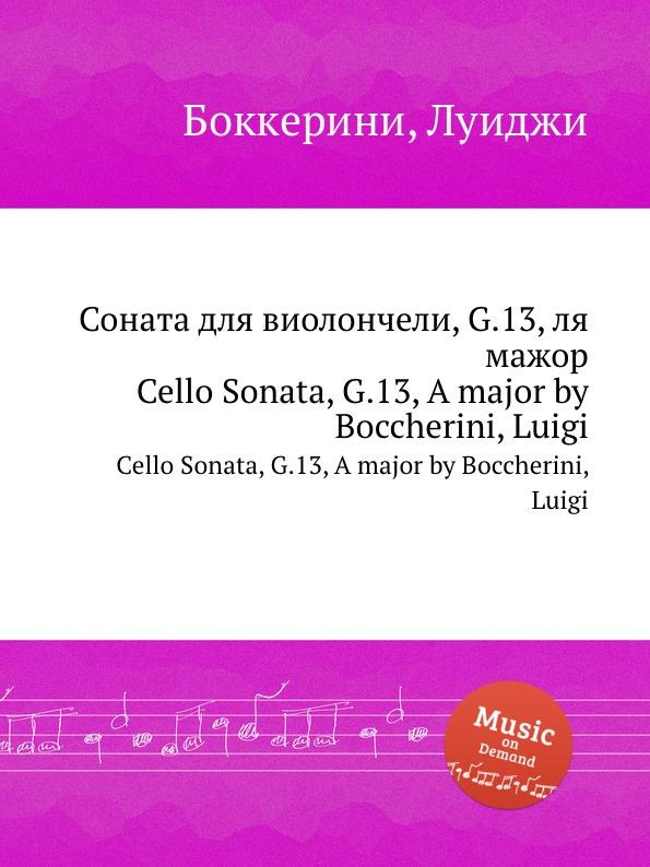 цена Л. Бочерини Соната для виолончели, G.13, ля мажор. Cello Sonata, G.13, A major онлайн в 2017 году