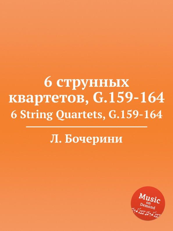 Л. Бочерини 6 струнных квартетов, G.159-164. 6 String Quartets, G.159-164 л бочерини 6 струнных квартетов g 159 164 6 string quartets g 159 164