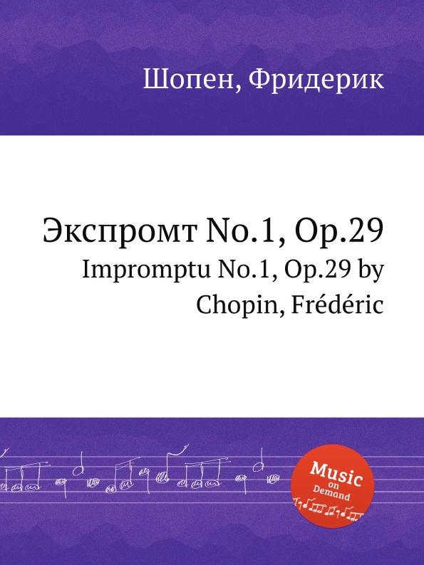 Ф. Шопен Экспромт No.1, Op.29. Impromptu No.1, Op.29 b verhallen gavotte impromptu op 19