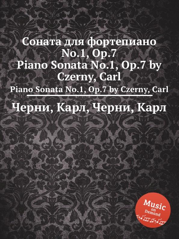 лучшая цена К. Черни Соната для фортепиано No.1, Op.7. Piano Sonata No.1, Op.7