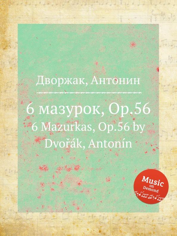 А. Дворжак 6 мазурок, Op.56. 6 Mazurkas, Op.56 а дворжак 6 мазурок op 56 6 mazurkas op 56