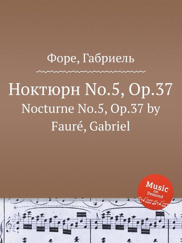 Г. Форе Ноктюрн No.5, Op.37. Nocturne No.5, Op.37 г форе ноктюрн no 12 op 107 nocturne no 12 op 107