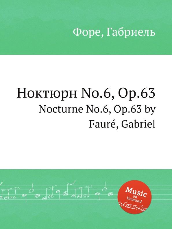 Г. Форе Ноктюрн No.6, Op.63. Nocturne No.6, Op.63 г форе ноктюрн no 5 op 37 nocturne no 5 op 37