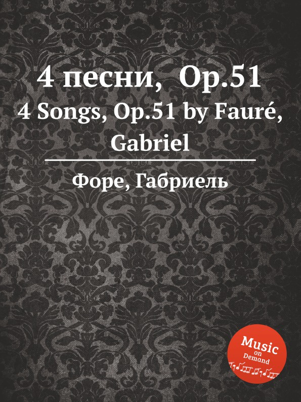 Г. Форе 4 песни, Op.51. 4 Songs, Op.51 г форе 3 песни op 85 3 songs op 85