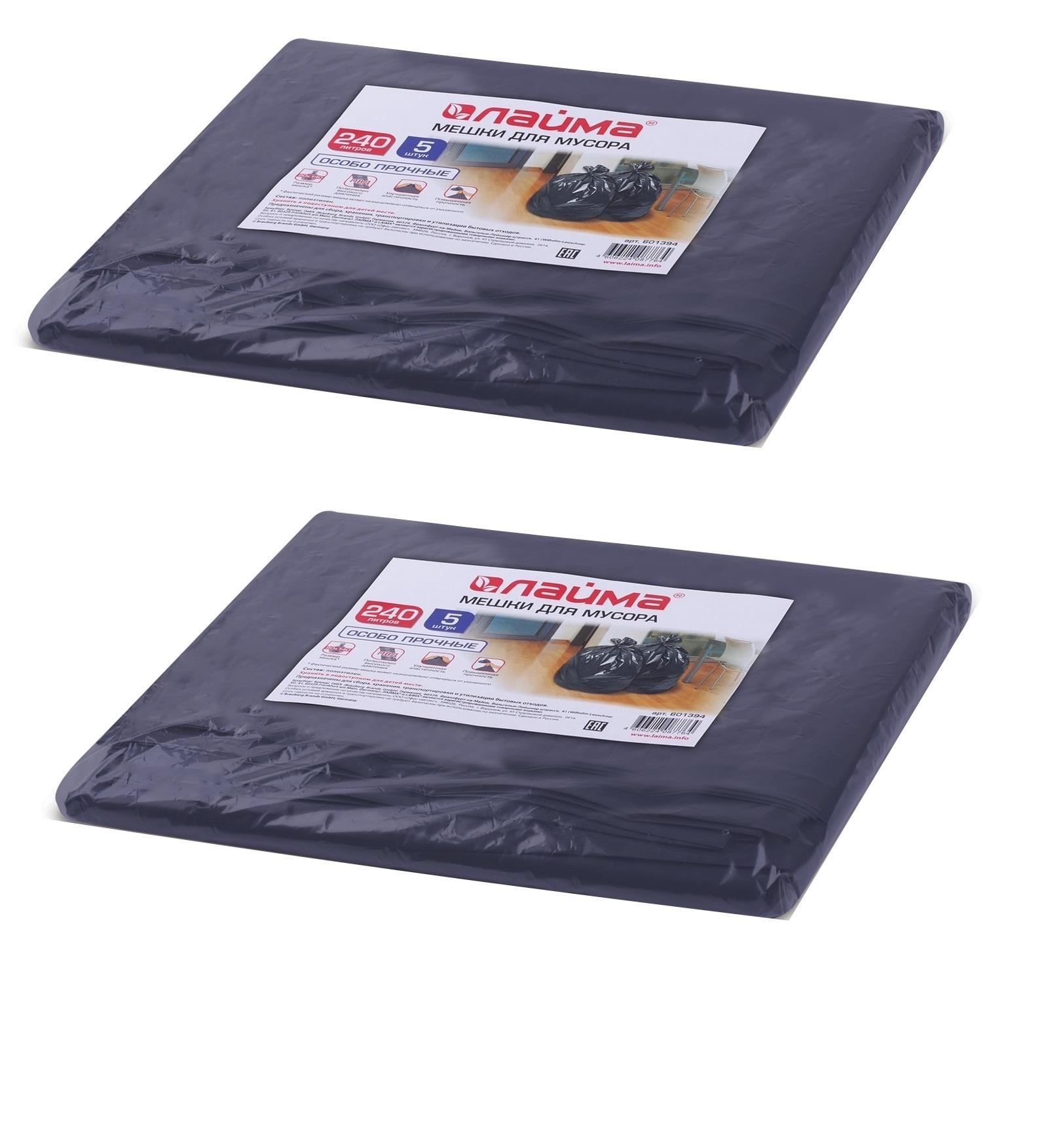Мешки для мусора ЛАЙМА Комплект 2 упаковки по 5 шт = 10 мешков. 240 л, черные, в пачке 5 шт., ПВД, 60 мкм, 90х140 см (±5%), особо прочные цена