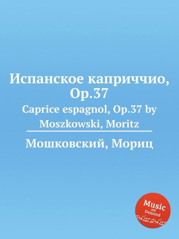 М. Московский Испанское каприччио, Op.37. Caprice espagnol, Op.37 by Moszkowski, Moritz n coste caprice sur l air espagnol la cachucha op 13