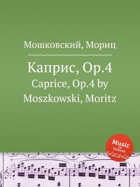 М. Московский Каприс, Op.4. Caprice, Op.4 by Moszkowski, Moritz г форе вальс каприс no 4 op 62 valse caprice no 4 op 62