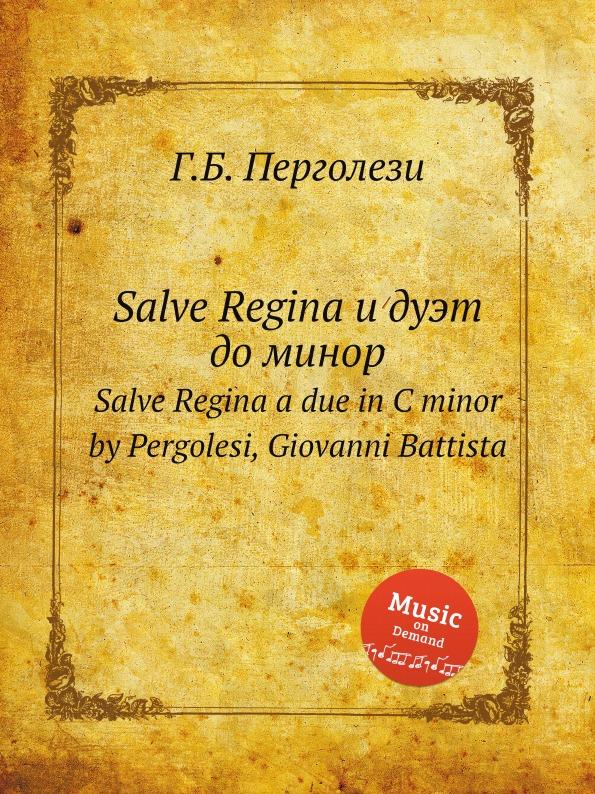 Г. Б. Перголези Salve Regina и дуэт до минор. Salve Regina a due in C minor by Pergolesi, Giovanni Battista e mandyczewski salve regina d 223