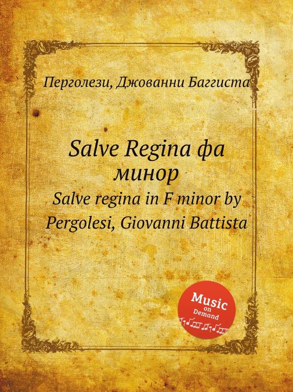 Г. Б. Перголези Salve Regina фа минор. Salve regina in F minor by Pergolesi, Giovanni Battista e mandyczewski salve regina d 223