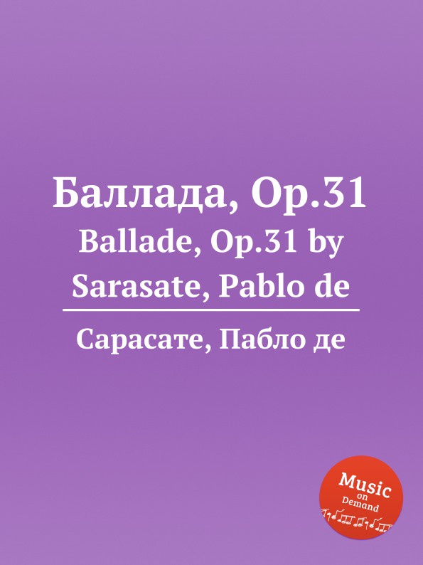 П. де Сарасате Баллада, Op.31 п де сарасате баллада op 31