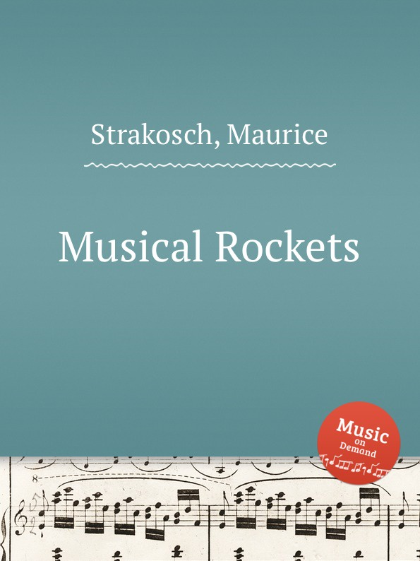 M. Strakosch Musical Rockets стоимость