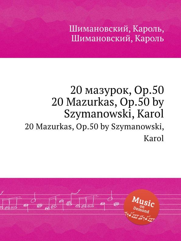 К. Шимановский 20 мазурок, Op.50 ф шопен мазурки op 68 mazurkas op 68
